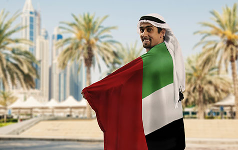 46th_uae_national_day_memorable_moments_from_history_article_post_thumb