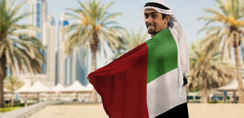 46th UAE National Day Celebration