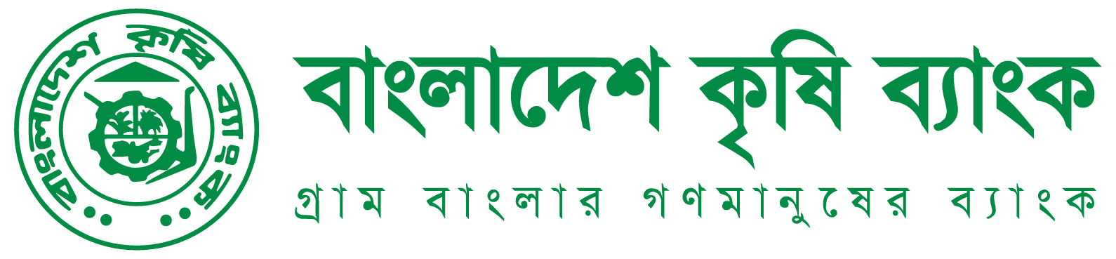 About- Bangladesh- Krishi- Bank- in- Bangladesh- Xpress- Money