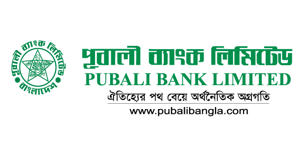 About- Pubali-bank-limited- in- Bangladesh- Xpress- Money