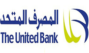 About-The- United- Bank- Egypt- Xpress- Money